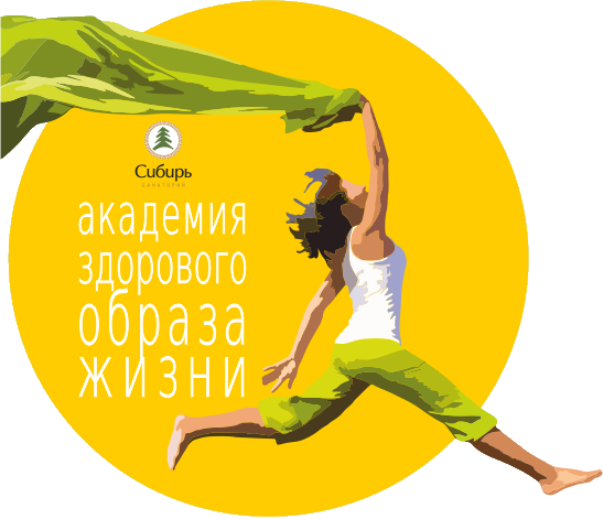 Академия здорового образа жизни